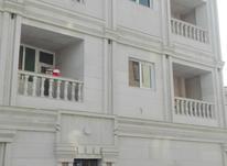 فروش واحد آپارتمانی شیک و نوساز در شیپور-عکس کوچک