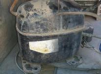 موتور یخچال در شیپور-عکس کوچک