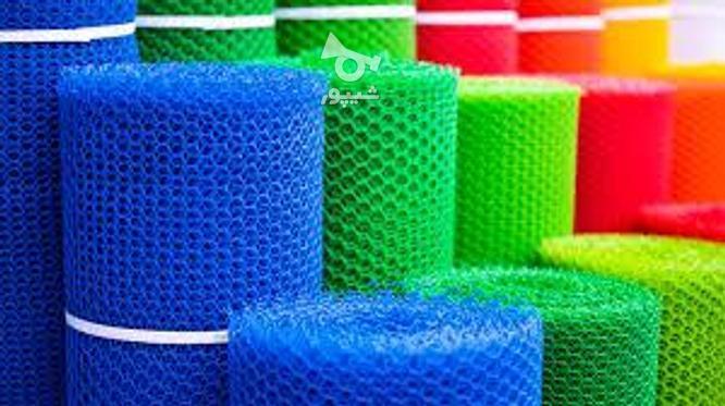 تولید توری پلاستیکی   فنس پلاستیکی خرید و فروش توری پلاستیکی در گروه خرید و فروش خدمات و کسب و کار در تهران در شیپور-عکس4