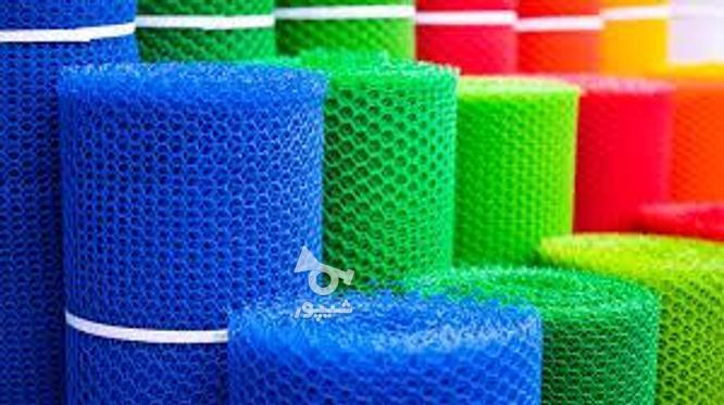 تولید توری پلاستیکی   فنس پلاستیکی خرید و فروش توری پلاستیکی در گروه خرید و فروش خدمات و کسب و کار در تهران در شیپور-عکس6