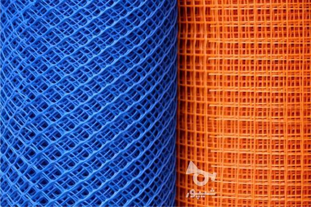 تولید توری پلاستیکی   فنس پلاستیکی خرید و فروش توری پلاستیکی در گروه خرید و فروش خدمات و کسب و کار در تهران در شیپور-عکس3