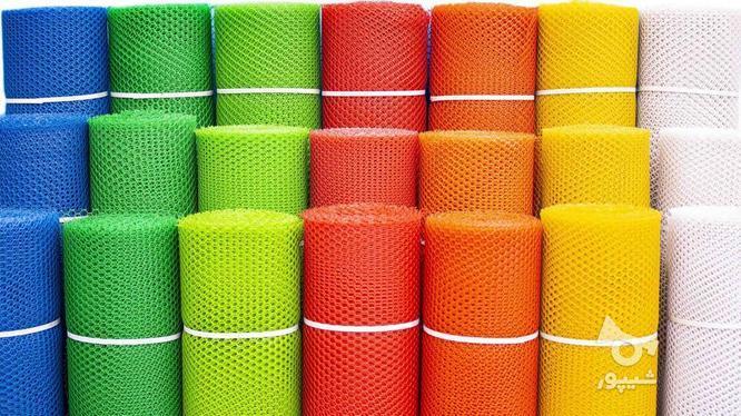 تولید توری پلاستیکی   فنس پلاستیکی خرید و فروش توری پلاستیکی در گروه خرید و فروش خدمات و کسب و کار در تهران در شیپور-عکس1