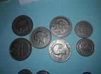 سکه های ایرانی وخارجی قدیمی کلکسیونی در شیپور-عکس کوچک