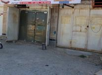 نیازمند نصاب ام دی اف و سقف کاذب در شیپور-عکس کوچک