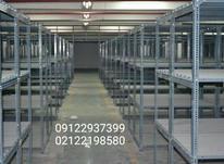 طبقه و پایه قفسه فلزی در شیپور-عکس کوچک