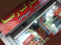 فروشنده خانم نیازمندیم  در شیپور-عکس کوچک