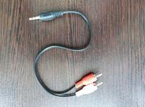 کابل 1 به 2 صدا اسپیکر (AUX به AV) در شیپور-عکس کوچک