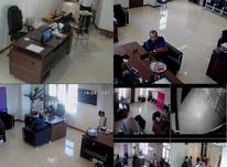 دوربین مدابسته در شیپور-عکس کوچک
