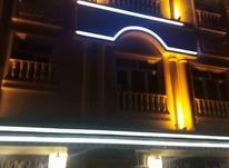 80متر واقع در شهرجدیداندیشه  در شیپور-عکس کوچک