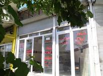 یک باب مغازه 15 متری واقع در فرهنگیان فاز یک در شیپور-عکس کوچک
