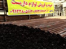خرید و فروش کلیه ی لوازم داربست  در شیپور