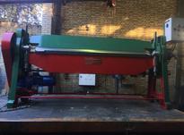 از کارخانه خم قیچی گیوتین برش استیل  در شیپور-عکس کوچک