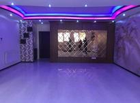 آپارتمان 120 متری فاز 2 در شیپور-عکس کوچک