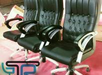 صندلی مدیریتی در شیپور-عکس کوچک