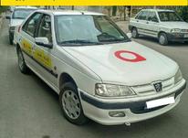 ثبت نام راننده ماکسیم استخدام سواری و وانت بار در شیپور-عکس کوچک