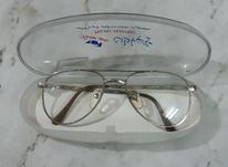 عینک طبی مدل Reuben  در شیپور-عکس کوچک