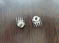 کلید ولوم صدا(مقاومت 50 کیلو اهم) در شیپور-عکس کوچک