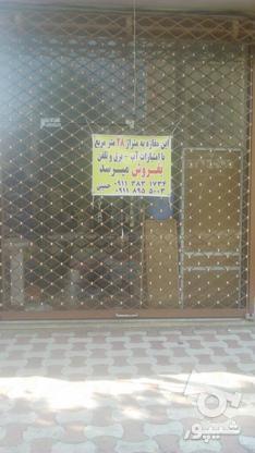 فروش مغازه 28 متری  در گروه خرید و فروش املاک در گیلان در شیپور-عکس1