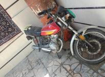 موتور سیکلت سالم  در شیپور-عکس کوچک