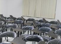 کارگاه آموزش علمی الکترونیک 15 متری  در شیپور-عکس کوچک
