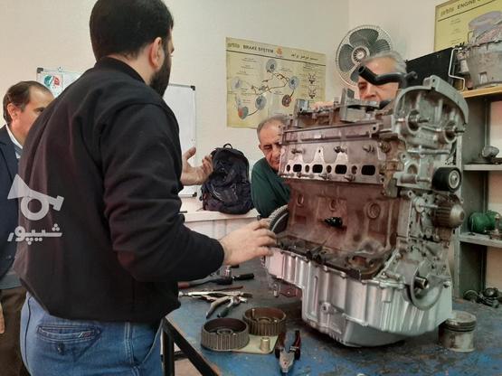 آموزش _مکانیک خودرو-آموزشگاه مکانیکی_فنی وحرفه ای_اتومکانیک در گروه خرید و فروش خدمات و کسب و کار در تهران در شیپور-عکس7