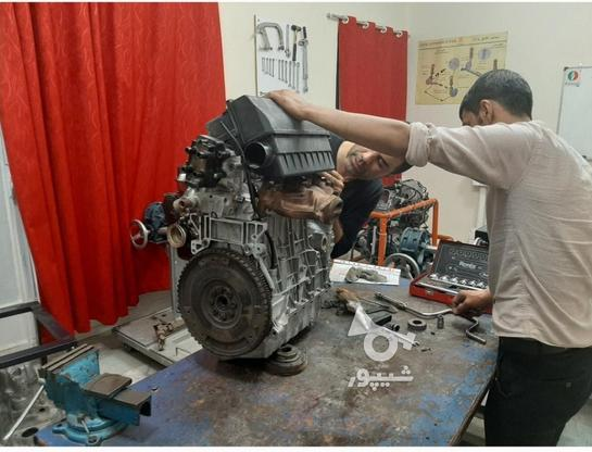 آموزش _مکانیک خودرو-آموزشگاه مکانیکی_فنی وحرفه ای_اتومکانیک در گروه خرید و فروش خدمات و کسب و کار در تهران در شیپور-عکس2