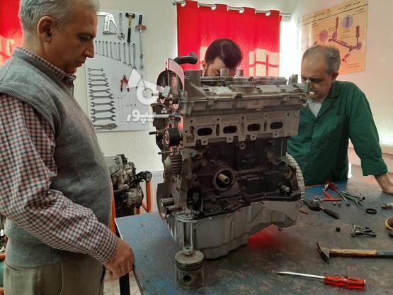 آموزش _مکانیک خودرو-آموزشگاه مکانیکی_فنی وحرفه ای_اتومکانیک در گروه خرید و فروش خدمات و کسب و کار در تهران در شیپور-عکس6