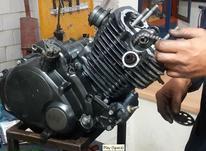 آموزشگاه موتورسازی-آموزش تعمیرات موتورسیکلت-شغل موتورسازی در شیپور-عکس کوچک