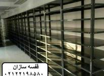 |قفسه بندی |پیچ و مهره ای |فروشگاهی |راک صنعتی|قفسه انبار| در شیپور-عکس کوچک