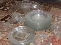 بشقاب عینکی فرانسوی چای خوری قهوه خوری وگلدان نو در شیپور-عکس کوچک