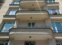 آپارتمان مسکونی 180 متری  جردن در شیپور-عکس کوچک