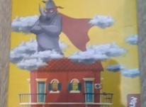 بازی فکری راینوی قهرمان یک بار هم استفاد نشده  در شیپور-عکس کوچک