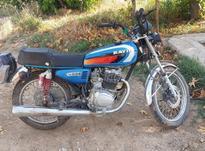 موتور سیکلت  مدل  95  در شیپور-عکس کوچک