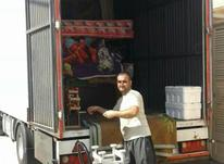 خدمات اسباب کشی رحیمی با ماشین و کادر مجرب در شیپور-عکس کوچک