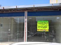 مغازه 104 متری در بهترین جای شهر خورموج در شیپور-عکس کوچک