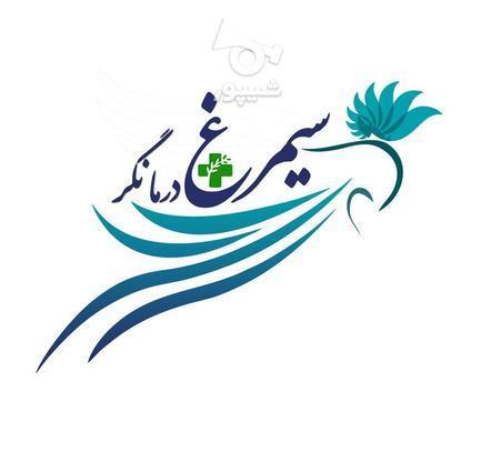 اعزام پرستار،مراقب برای نگهداری از کودک،سالمند و بیمار در گروه خرید و فروش خدمات و کسب و کار در تهران در شیپور-عکس1