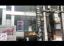 مغازه خ بیمارستان برازجان 28 متر در شیپور-عکس کوچک