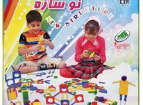 اسباب بازی آموزشی نوسازه در شیپور-عکس کوچک