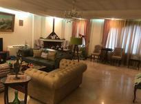 آپارتمان مسکونی 233 متری  چیذر در شیپور-عکس کوچک