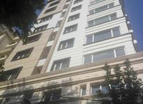 آپارتمان مسکونی 220 متری  فرمانیه در شیپور-عکس کوچک