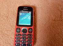 گوشی موبایل نوکیا 101 در شیپور-عکس کوچک
