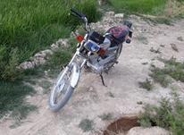 موتور سیکلت عروسک در شیپور-عکس کوچک