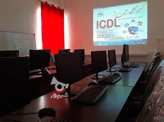 اموزش ای سی دی ال کامپیوترآموزشگاه ICDL رایانه آموزش ICDL در گروه خرید و فروش خدمات و کسب و کار در تهران در شیپور-عکس2