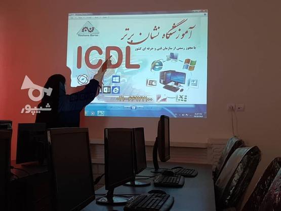 اموزش ای سی دی ال کامپیوترآموزشگاه ICDL رایانه آموزش ICDL در گروه خرید و فروش خدمات و کسب و کار در تهران در شیپور-عکس1