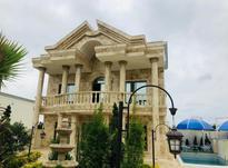 ویلای دوبلکس 400متری در شیپور-عکس کوچک