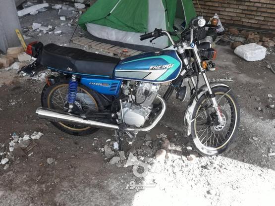 موتور سیکلت 94 در گروه خرید و فروش وسایل نقلیه در لرستان در شیپور-عکس1