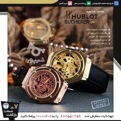ساعت بند چرم Hublot  در گروه خرید و فروش لوازم شخصی در تهران در شیپور-عکس1