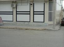 اجاره مغازه نوساز بندر دیر 30 متر  در شیپور-عکس کوچک
