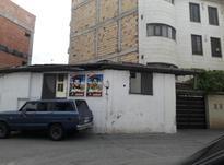 فروش زمین ابتدای سید محله در شیپور-عکس کوچک