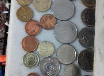 سکه های ایرانی وخارجی  در شیپور-عکس کوچک